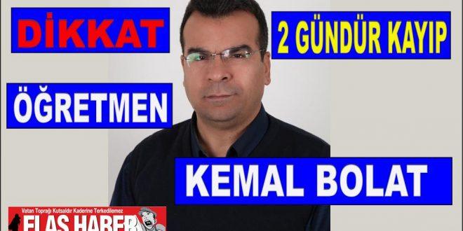Eyüpsultan'a bağlı Akpınar Mahallesinde görevli Öğretmen Kemal Bolat'ın iki gündür kayıp olduğu ve telefonununa ulaşılamıyor